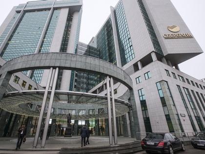 Сбербанк начнет обслуживать клиентов с состоянием от 100 млн рублей в регионах