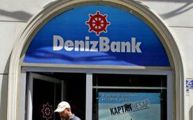 Сбербанк продал Denizbank