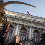 ЦБ лишил лицензий банк «Уссури» и Объединенный Кредитный Банк