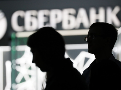 Сбербанк вновь продает украинский бизнес
