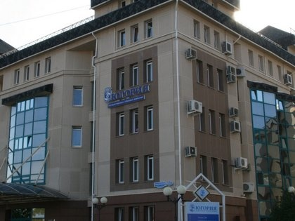 Страховую компанию «Югория» покупает группа «Регион»