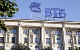 Группа ВТБ заработала в январе — апреле 67,6 млрд рублей