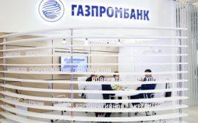 СМИ: Газпромбанк станет совладельцем Mail.Ru