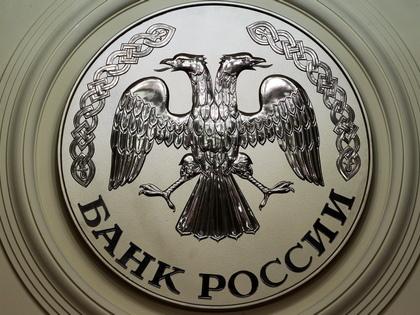 ЦБ переведет российский аналог SWIFT на блокчейн в 2019 году