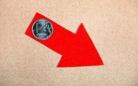 ЦБ оценил ослабление рубля в мае