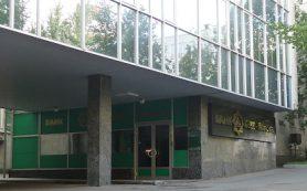 Банк «БЦК-Москва» переименован в РАМ Банк