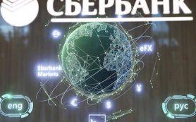 Сбербанк впервые за пять лет изменил свой сайт