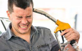 Горючее — слезы: россияне заплатят за рост цен на бензин нищетой