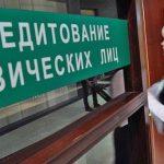 Медведев: предельное финансирование по экспортному проекту увеличено до 15 млрд рублей
