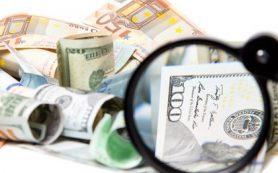 ЦБ хочет взять под контроль операции россиян на 125 млрд долларов