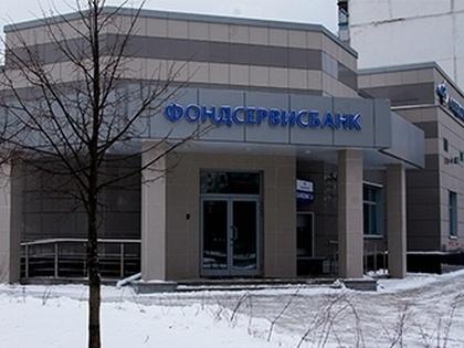 «Роскосмос» готовит «перезапуск» Фондсервисбанка