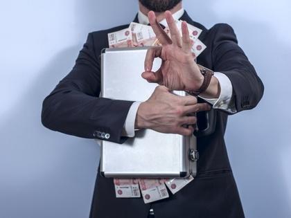 Исследование: банкиры получили щедрые бонусы весной этого года