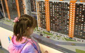 Процент по ипотеке может вырасти из-за средств господдержки