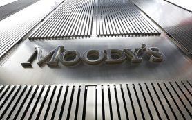 Moody's улучшило прогноз по рейтингам Промсвязьбанка