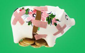 Кредиты вместо сбережений