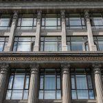 Эксперты раскритиковали проект Минфина по созданию реестра с информацией о гражданах