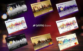 Алма Банк снова стал «Первым Инвестиционным»