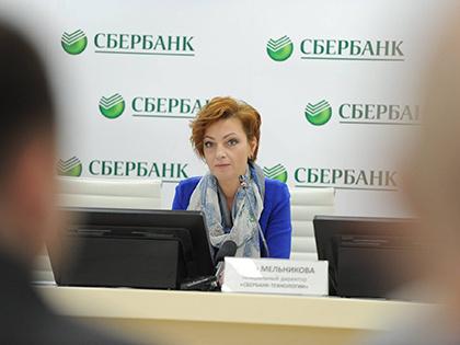 Директор департамента финансовых технологий Алиса Мельникова уходит из ЦБ