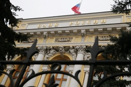 ЦБ отозвал лицензию у банка «Советский» и утвердил план урегулирования обязательств