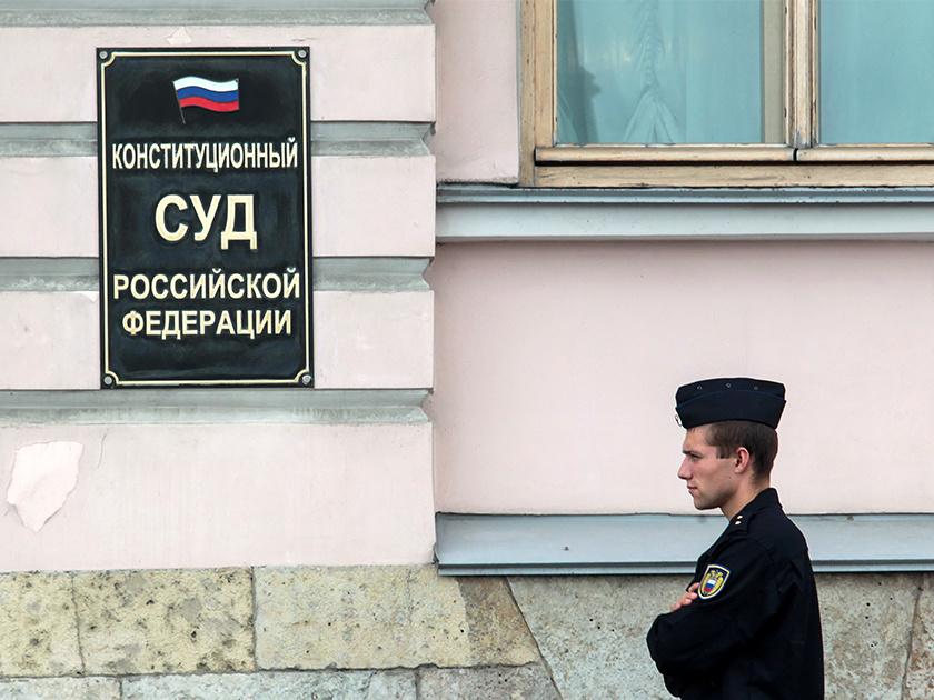 Конституционный суд указал учитывать инфляцию в исках граждан