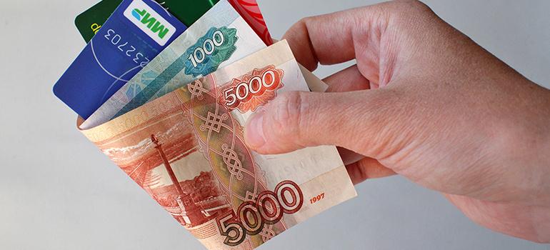 Зарплата от «Мира» сего: как бюджетники теперь получают свои деньги