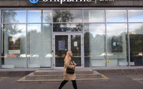 Банк «Открытие» завершил создание банка непрофильных активов