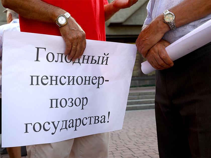 Бизнес считает недопустимым запрет на увольнение предпенсионеров
