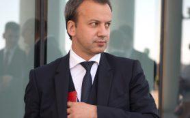 Дворкович объяснил рост цен на бензин сменой правительства