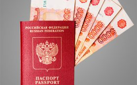 Путин подписал закон о повышении пошлин за выдачу загранпаспорта и прав
