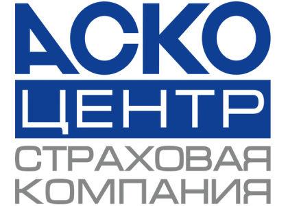 Страховая компания «Южурал-АСКО» переименована в «АСКО-страхование»