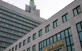 Чистая прибыль Сбербанка за семь месяцев составила 469,2 млрд рублей по РСБУ