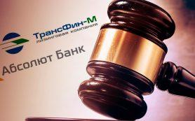 РЖД: «Благосостояние» рассматривает вопрос продажи «ТрансФин-М»