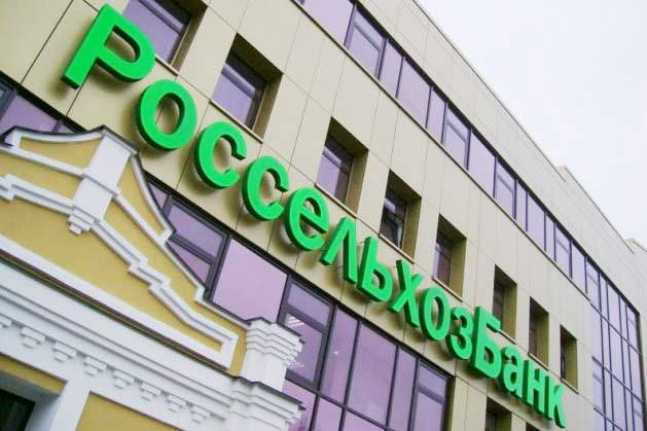 Банк «Иваново» снизил ставки по вкладам в рублях