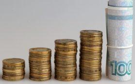 Сбережения россиян превысили 32 трлн рублей