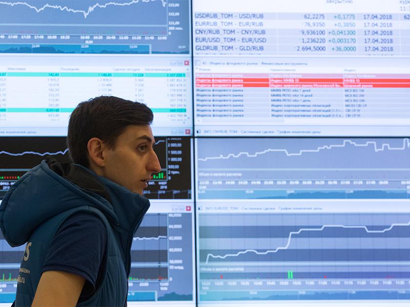 Онлайн: российские индексы падают из-за угрозы новых санкций США