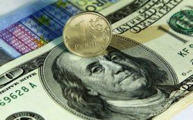 Хроника падения биржевого курса рубля 9 августа