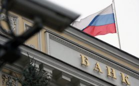 ЦБ отозвал лицензию у РНКО «Инновационный расчетный центр»
