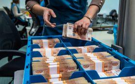 Казначейство впервые начнет управлять резервами внебюджетного фонда