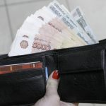 """""""Отказались от отпуска"""": выявлено нетипичное снижение объема """"свободных денег"""" россиян"""