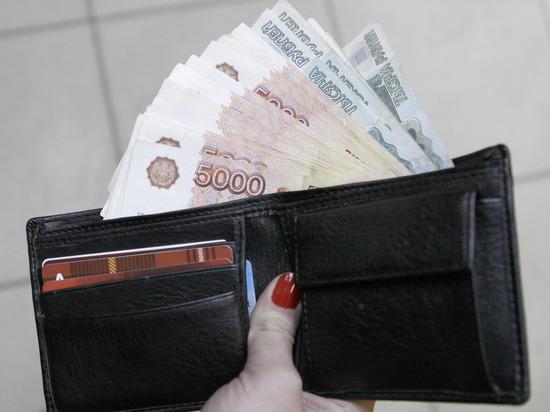 «Отказались от отпуска»: выявлено нетипичное снижение объема «свободных денег» россиян
