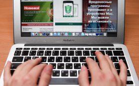 Антивирус Dr.Web массово заносит сайты МФО в список нежелательных