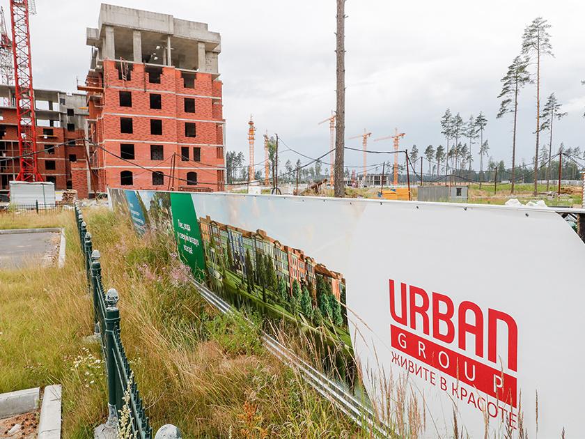 Объявлен старт программы рефинансирования ипотеки для дольщиков Urban Group