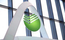 Группа Сбербанка заработала во II квартале 215,3 млрд рублей