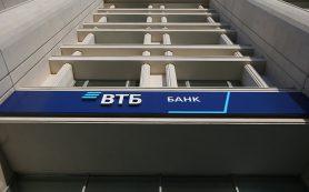 Группа ВТБ увеличила чистую прибыль июля и семи месяцев на 70%