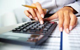 Заубер Банк предлагает повышенные ставки по вкладам участникам программы лояльности