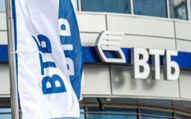 ВТБ предлагает льготные кредиты бизнесу