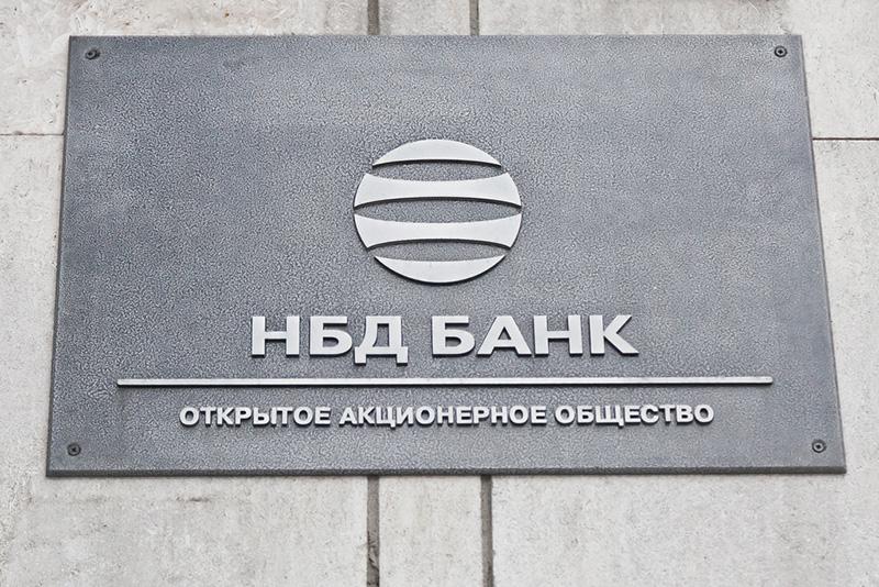 НБД-Банк снизил ставку по программе кредитования МСБ