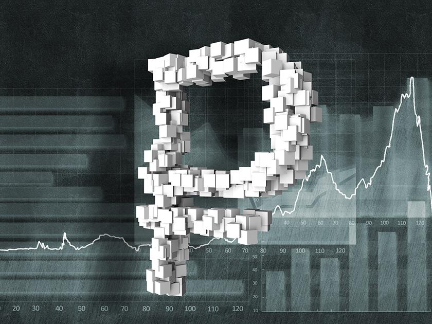 СМИ: бизнесу предложено заплатить 1,5 трлн рублей за «Цифровую экономику»