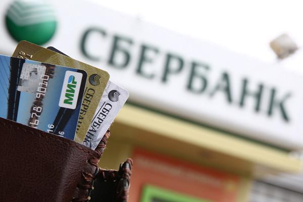 Сбербанк отказался выдавать кредитные карты пенсионерам