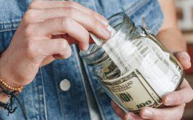 Не прячьте ваши доллары по банкам и углам